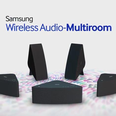 Samsung multiroom